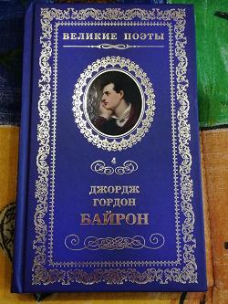 Отдается в дар «Книги»