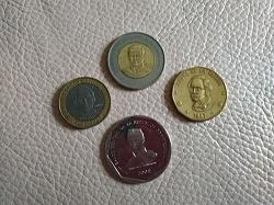 Отдается в дар «Монеты Доминиканы»