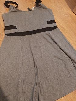 Отдается в дар «Платье для дома 44-46.»