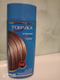 Отдается в дар «Оттеночный бальзам для седых волос»
