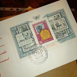 Отдается в дар «Конверт делегату 3 съезда Общества филателистов»