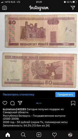 Отдается в дар «Боны Беларусии.»