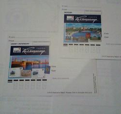 Отдается в дар «Почтовые карточки салона «Коллекционер»»