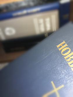 Отдается в дар «Книги Ну мало ли»