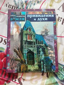 Отдается в дар «Книга для детей»