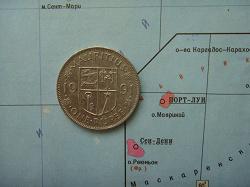 Отдается в дар «Одна рупия Маврикия»