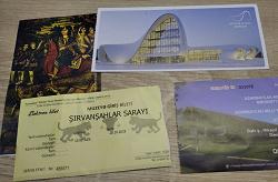Отдается в дар «Открытка рекламная, входные билеты Азербаджан»