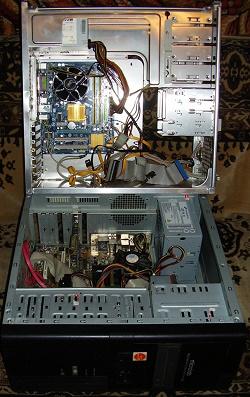 Отдается в дар «Системный блок (socket LGA775)»