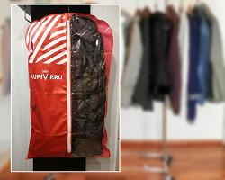 Отдается в дар «Чехол для одежды 56х95 красного цвета на молнии»