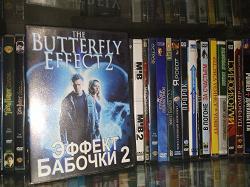 Отдается в дар «Фильмы на ДВД.»