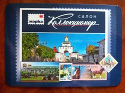 Отдается в дар «Карманный календарик»