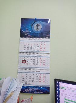 Отдается в дар «Календари 21»