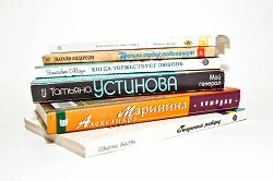 Отдается в дар «Книги в дорогу.Легкое чтиво»