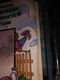 Отдается в дар «Книги: детективы, фантастика, путеводители, фотографии»