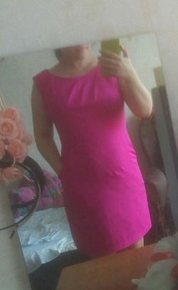 Отдается в дар «Платье Acasta»