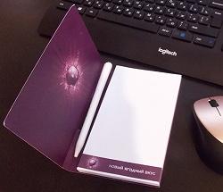 Отдается в дар «Блокнот с ручкой новый»