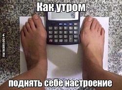 Отдается в дар «Калькулятор»