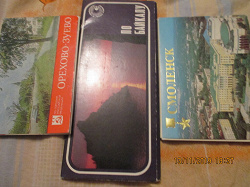 Отдается в дар «открытки»
