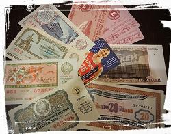 Отдается в дар «Лотерейные билеты Минфина РСФСР»