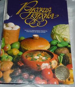 Отдается в дар «Кулинарные книги»