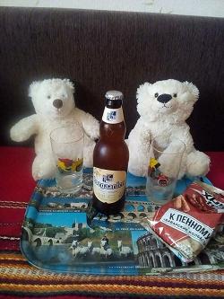 Отдается в дар «Международный день пива»