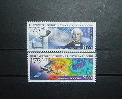 Отдается в дар «Марки серии «175 лет Гидрометеорологической службы России.»»