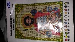 Отдается в дар «Схема для вышивки бисером»
