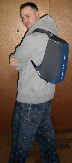 Отдается в дар «Рюкзак XD DESIGN Bobby Compact»