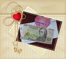 Отдается в дар «коллекционерам (нанастоящие деньги, календарь, стики сахара)»