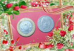 Отдается в дар «снова 11 монет 11 апреля))»