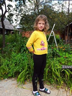 Отдается в дар «Теплая кофточка на 8-9 лет»