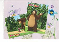 Отдается в дар «Маша и медведь (открытки)»