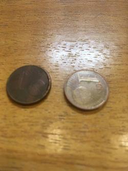 Отдается в дар «1 евроцент ФРГ»