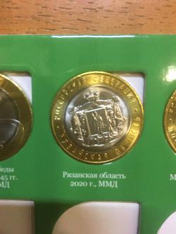 Отдается в дар «Рязанская область 10 рублей»