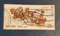 Отдается в дар «Марки России. Гашеные с конвертов. Ассорти»
