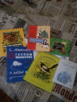 Отдается в дар «книги детские»