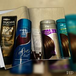 Отдается в дар «Оттеночные бальзамы для волос»