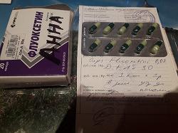 Отдается в дар «Лекарство Флуоксетин»