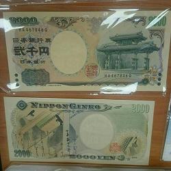 Отдается в дар «Бона КНР»
