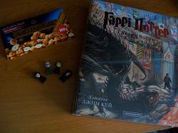 Отдается в дар «Дж. К. Ролінґ «Гаррі Поттер і Келих Вогню». Ілюстроване видання (українською)»