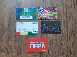 Отдается в дар «Пластиковые карточки»
