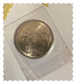 Отдается в дар «Монета по поводу»