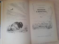 Отдается в дар «детская литература…»