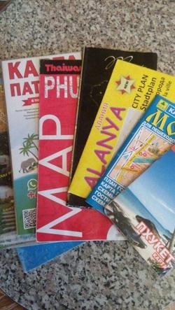Отдается в дар «Туристические карты.»