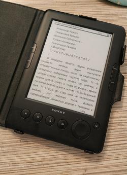 Отдается в дар «Книга электронная Texet»