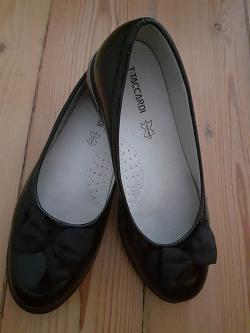 Отдается в дар «Туфли 33»