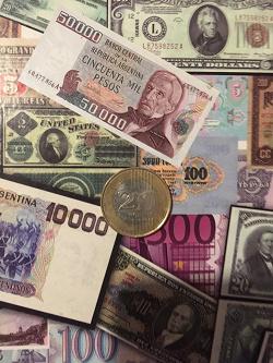 Отдается в дар «Венгерская монета»
