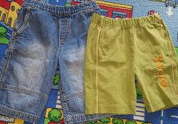 Отдается в дар «Детские короткие штаны»