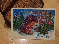 Отдается в дар «Новогодние открытки СССР»