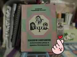 Отдается в дар «Книги по развивающему обучению и психологии»